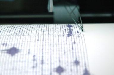 الذكاء الاصطناعي يتنبأ بالزلازل الصغيرة - أهمية التعلم العميق في التنبؤ بالأحداث الزلزالية المستقبلية - الهزات الأرضية - الانهيار الأرضي
