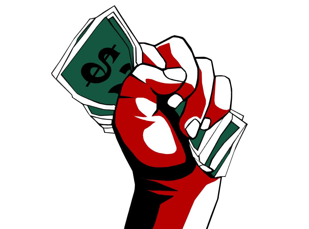 ما الفرق بين الرأسمالية والاشتراكية؟