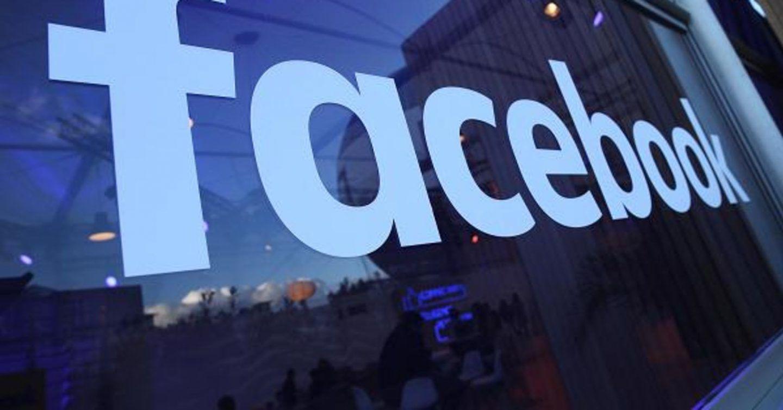 يقوم فيسبوك الآن بسؤال البنوك عن معلوماتك المالية