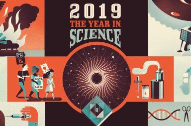 أبرز 5 أحداث علمية لعام 2019 في مجالات الفيزياء والفلك والتكنولوجيا - الإنجازية العلمية التي حققناها خلال عام 2019 - أخبرا العلوم الأهم