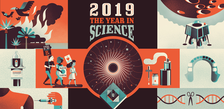 أبرز 5 أحداث علمية لعام 2019 في مجالات الفيزياء والفلك والتكنولوجيا