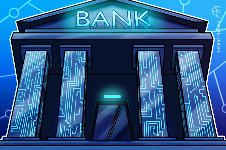 تعريف المصرف