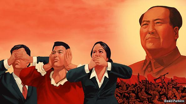 كل ما تود معرفته عن الثورة الثقافية في الصين - فوز الحزب الشيوعي في الحرب الأهلية في الصين بقيادة ماو تسي تونغ رئيس الحزب