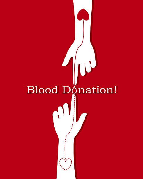 كم مرة يمكنك التبرع بالدم ؟