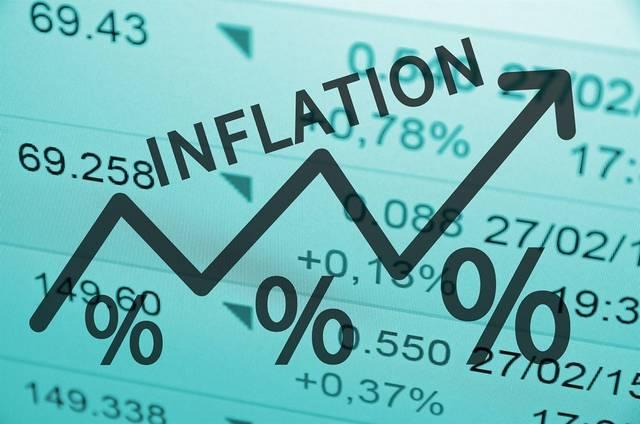 كيف حدث التضخم الكبير في سبعينيات القرن الماضي؟