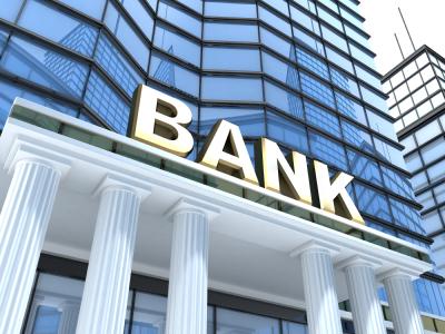 المؤسسة المالية
