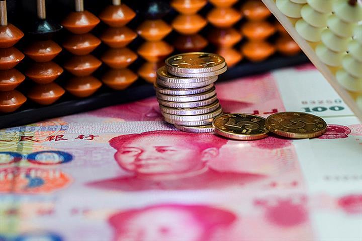 كيف تدير الصين معروضها النقدي؟ - كيف يتحكم بنك الصين الشعبي في المعروض النقدي الصيني - كيف تؤثر العملات العالمية بالمعروض النقدي في البلاد