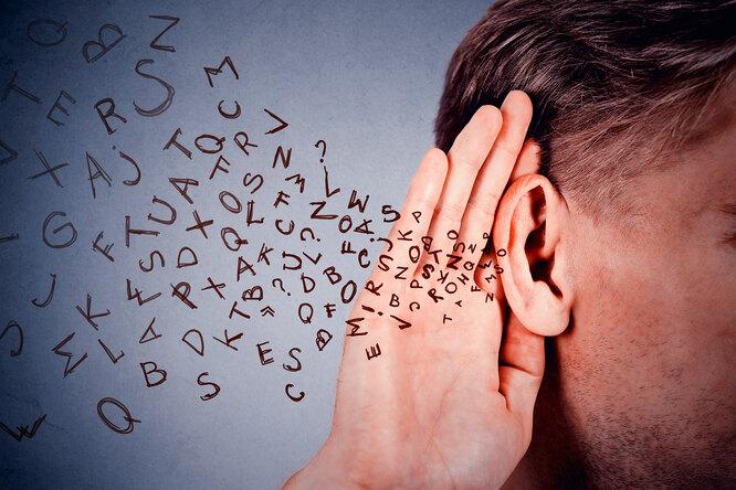 ما اضطراب المعالجة السمعية؟