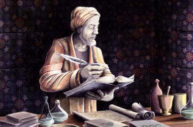 ابن سينا: معلومات وحقائق - طبيب وفيلسوف وعالم مسلم - أبو علي الحسين بن عبد الله بن سينا - القانون في الطب - أشهر الكتب في تاريخ الطب