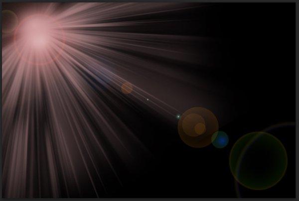 العثور على أول مسارع ذري فائق في مجرتنا