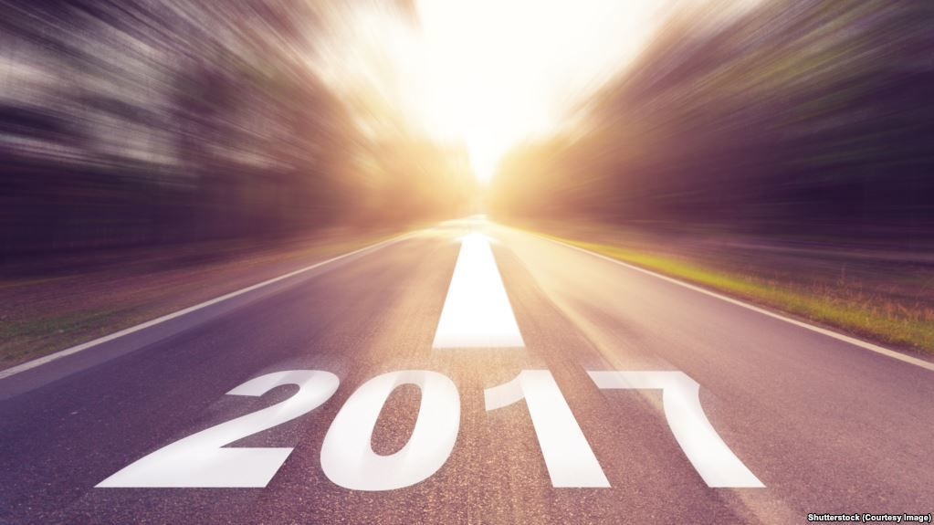 رسميًا.. عام 2017 هو العام الأسوأ في غضون أكثر من عقد