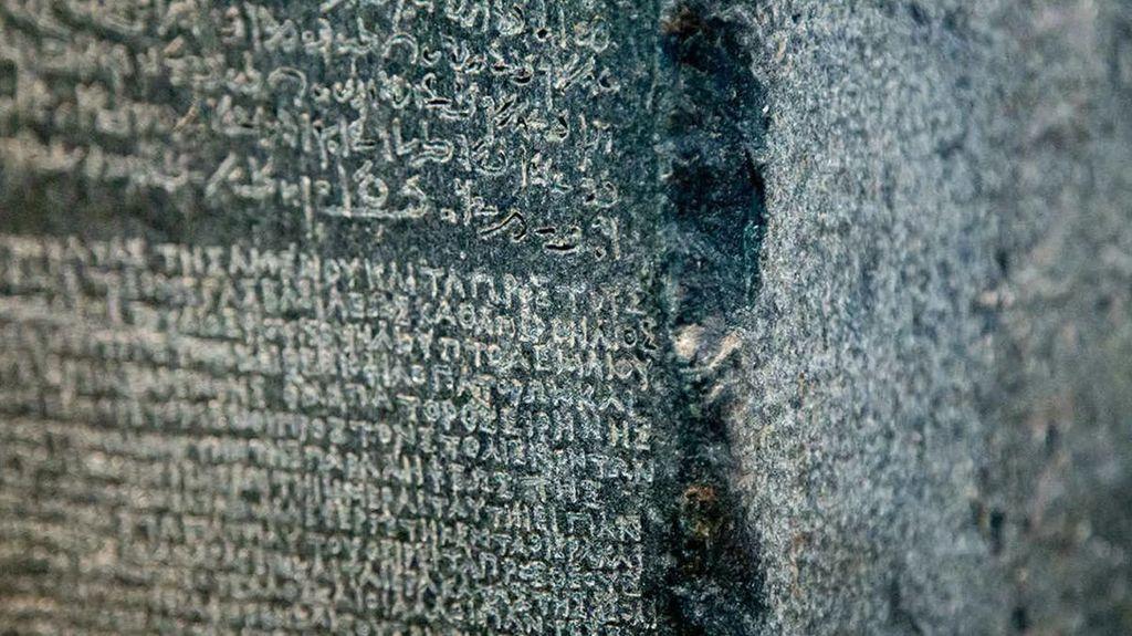 حجر الرشيد والكشف عن أسرار الكتابة المصرية القديمة - أنا أصدق العلم
