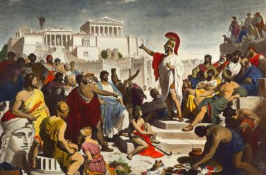 الديمقراطية في اليونان القديمة: لمحة تاريخية - حق التصويت في اليونان القديمة - الهيئة الحاكمة ذات السيادة في أثينا - لمحة حول الديمقراطية الأثينية