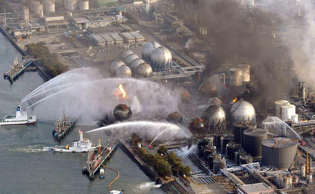 كارثة فوكوشيما النووية