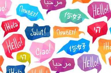 اكتساب اللغة