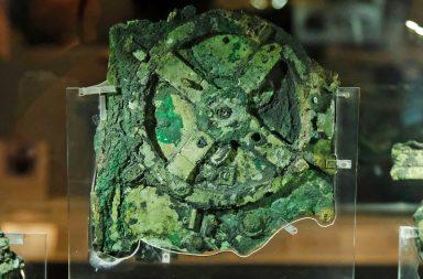 أربعة اكتشافات فلكية من الحضارة الإغريقية - اكتشافات الإغريق الفلكية - أقدم نظرية لمركزية الشمس - اكتشافات أريستارخوس - نيكولاس كوبرنيكوس - محيط الأرض