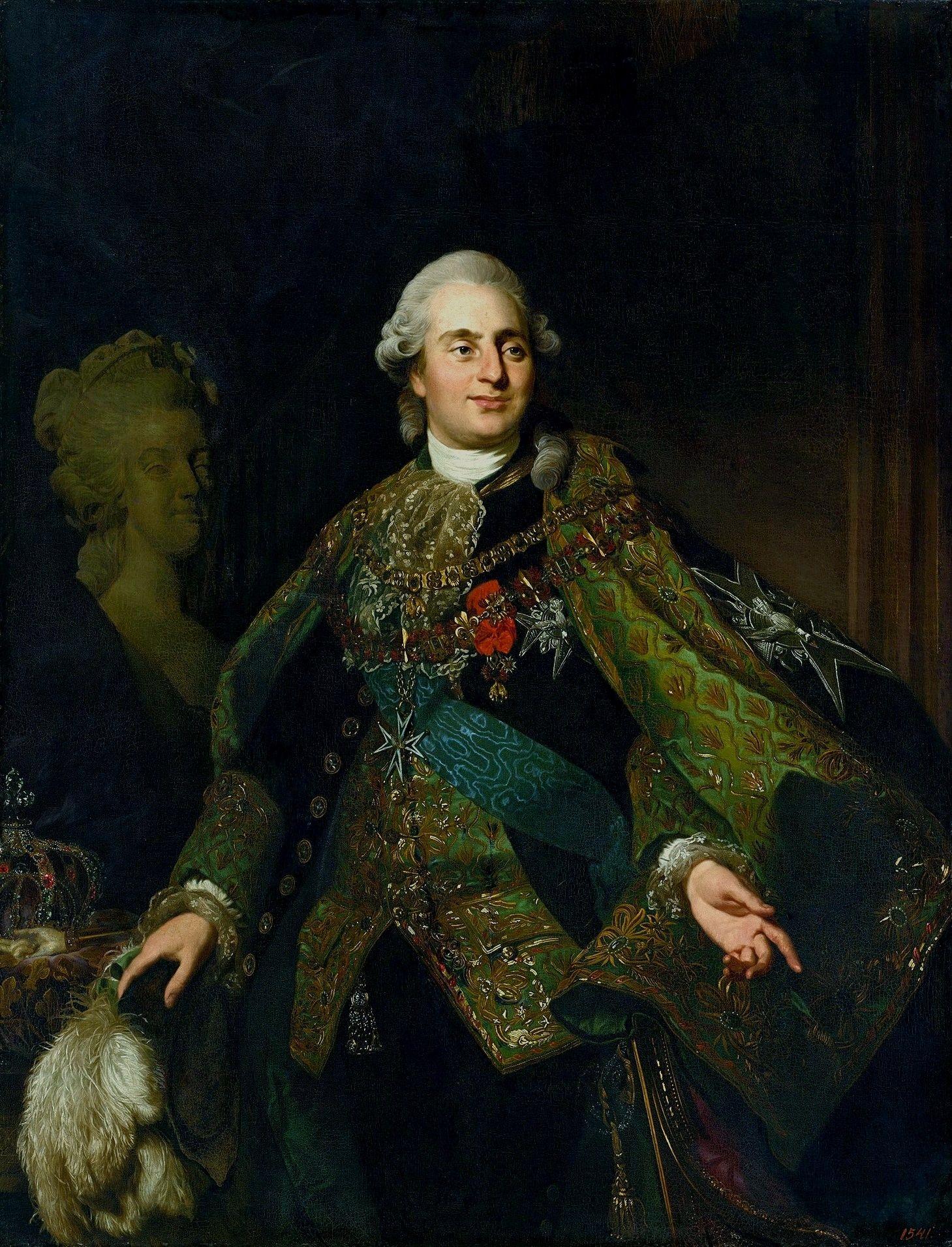 لويس السادس عشر: آخر ملوك فرنسا - أنا أصدق العلم