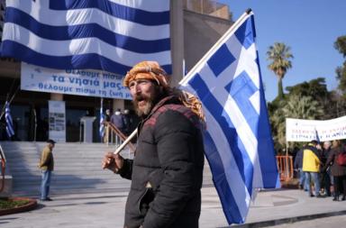 أزمة الديون اليونانية: كيف انهار اقتصاد اليونان - ما القصة وراء انهيار اقتصاد اليونان - كيف حصل الانهيار الاقتصادي في اليونان - كيف انهارت اليونان اقتصاديًا