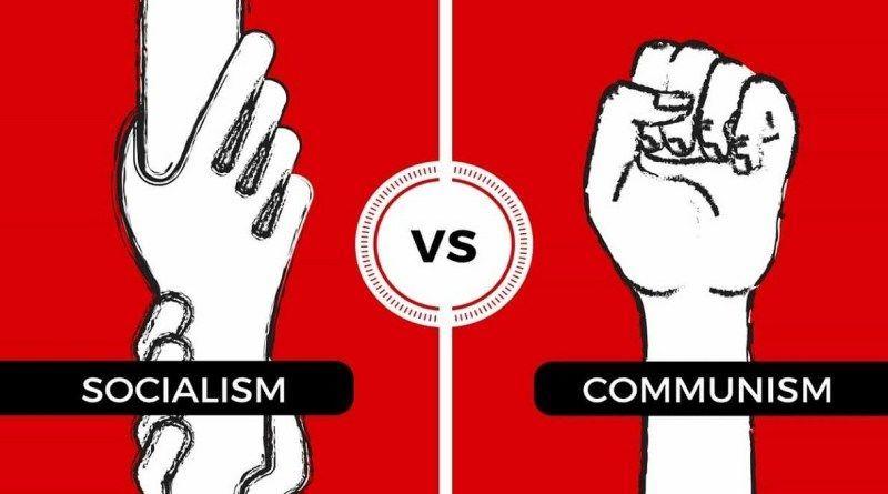 ما الفرق بين الشيوعية والاشتراكية؟