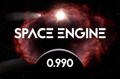 مهندس من ناسا يزعم أن محركًا حلزونيًا يمكنه بلوغ 99% من سرعة الضوء السفر في الفضاء بين النجوم بأقصى سرعة ممكنة محرك حلزوني