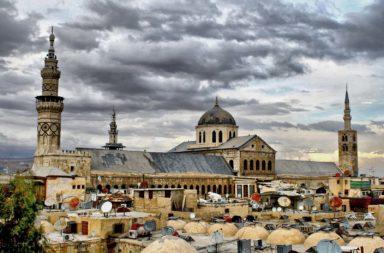 دمشق: معلومات وحقائق - معلومات وحقائق تاريخية حول العاصمة السورية - مدينة دمشق في أثناء الحكم العثماني - مدينة سورية قديمة