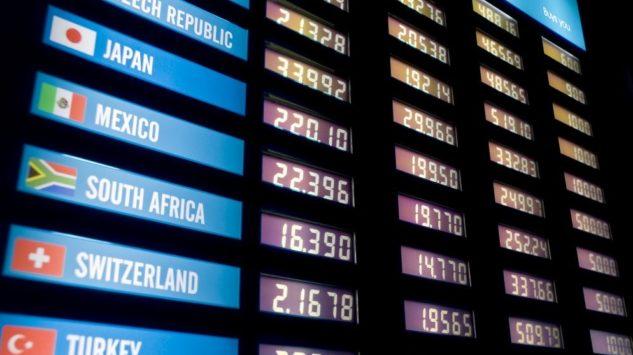 ما هو مجلس العملة - إدارة شؤون سعر الصرف والإمداد المادي - كيف يقوم مجلس العملة بإبقاء التضخم المالي تحت السيطرة - الحفاظ على سعر الصرف