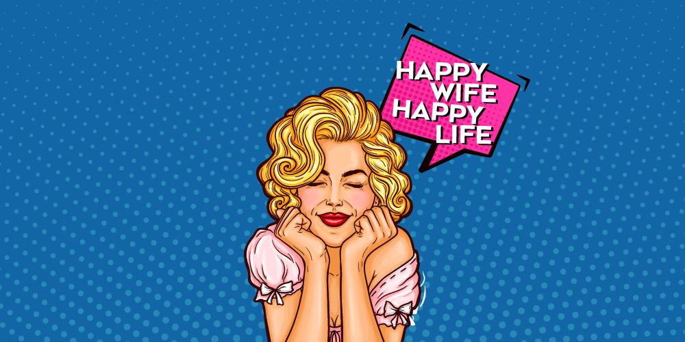 زوجة سعيدة = حياة سعيدة، هل هذه المعادلة صحيحة؟