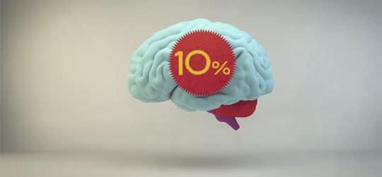 خرافات عن الدماغ : هل يستعمل الإنسان 10% من دماغه فقط؟