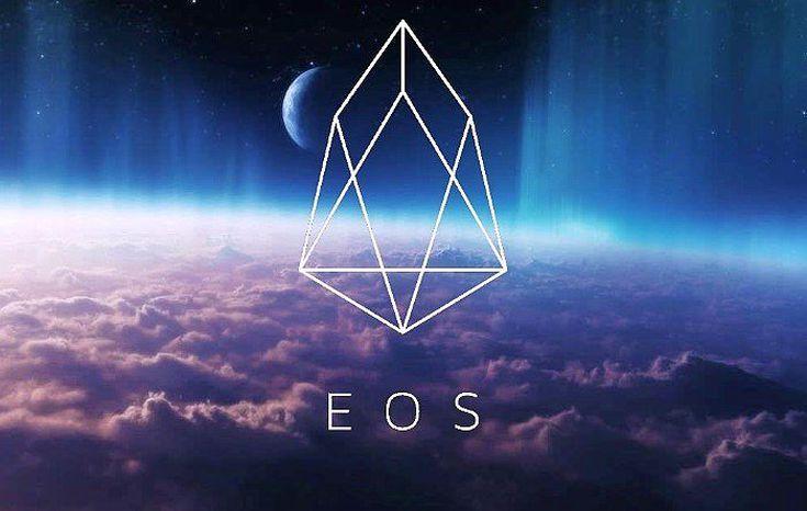 إيوس (EOS)، نجم ساطع في سماء العملات الرقمية