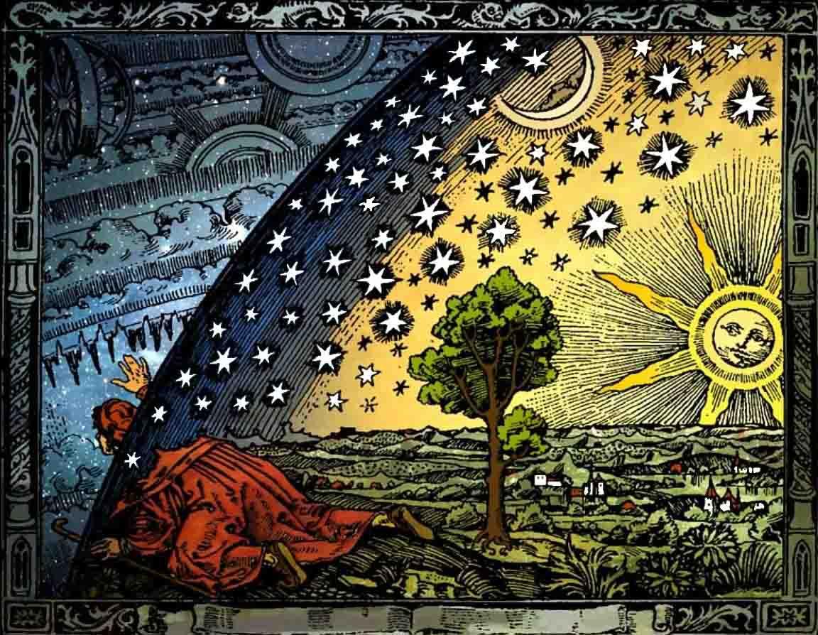 ما هو شكل الكون؟