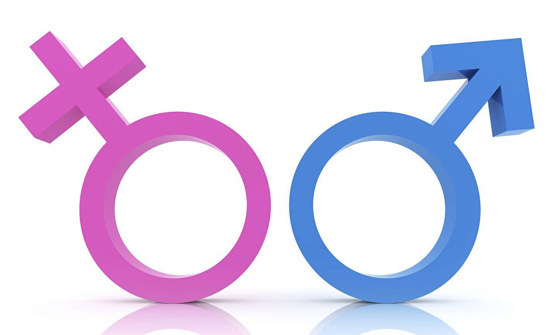 كيف تتم عملية التحول الجنسي بالتفصيل؟