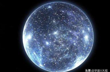 كيف يكون عمر نجم أكبر من عمر الكون - إذا كان عمر الكون 13.8 مليار سنة، فكيف لنجم أن يكون عمره أكثر من 14 مليار سنة؟ - أقدم نجم في الكون