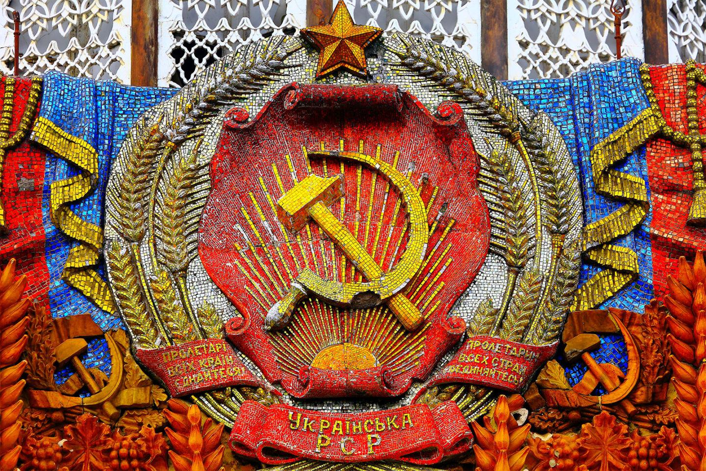 انهيار الاتحاد السوفييتي