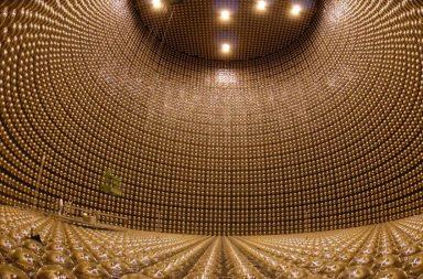 تجربة النيوترينو تكشف (مجددًا) أن شيئًا في كوننا ما زال مفقودًا جهاز عد الإلكترونات العملاق أدق الجسيمات الفيزيائية المعروفة