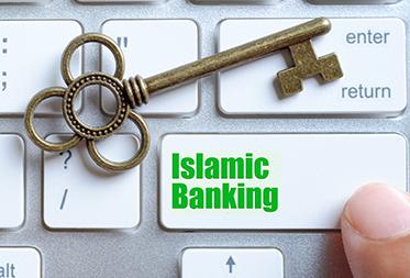 المرابحة في التمويل الإسلامي - تمنع البنوك الإسلامية من فرض الفائدة على القروض - نوع من أنواع التمويل الإسلامي - الفائدة المحرمة