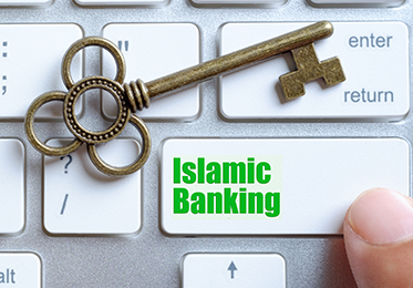 المرابحة في التمويل الإسلامي
