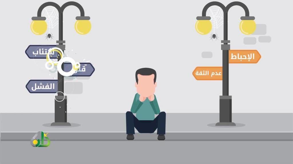 كيف تؤثر البطالة على الصحة النفسية؟