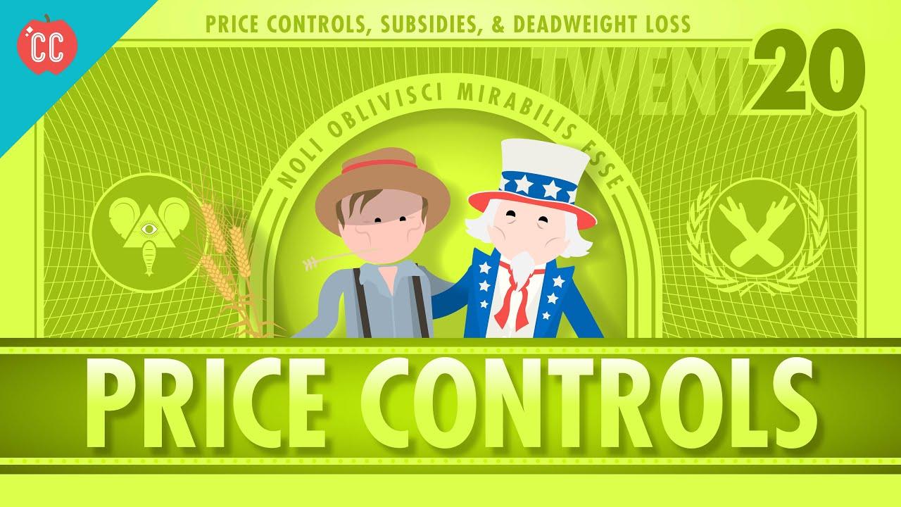 ماذا تعني السيطرة على الأسعار؟
