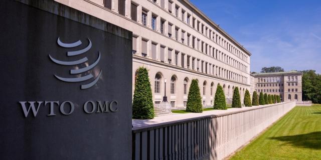 منظمة التجارة العالمية - ما هي وما هي أهدافها ؟