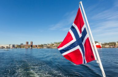 مم يتكون صندوق التقاعد الحكومي النرويجي وإلام يهدف؟ من المسؤول عن إدارة صندوق التقاعد الحكومي في النرويج وما الهدف من ورائه؟