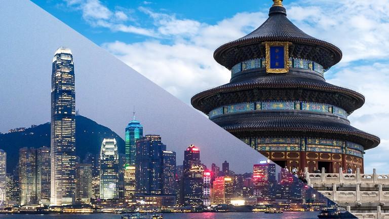 ما الفرق بين هونج كونج والصين؟